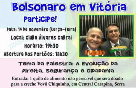 bolsonaro-image-2017-11-13-at-16-13-30